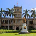 Ali'iolani Hale - Honolulu