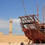 AlFahidi Fort - Dubai Museum